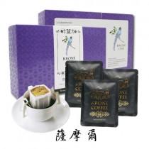 【Krone皇雀】薩摩爾 掛耳式咖啡 10g/包