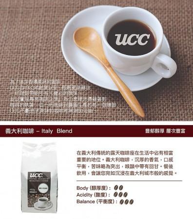 [日本UCC]特級綜合+義大利咖啡(3+1各兩包)優惠組