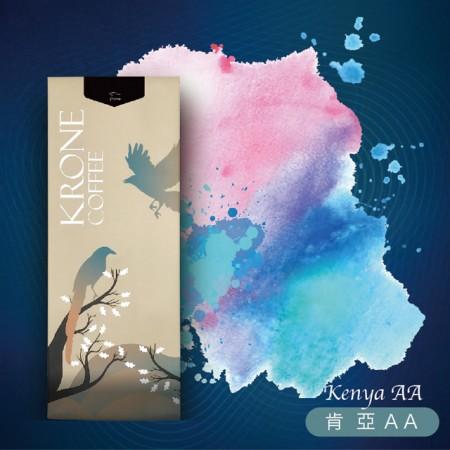 【Krone皇雀】肯亞 AA 咖啡豆