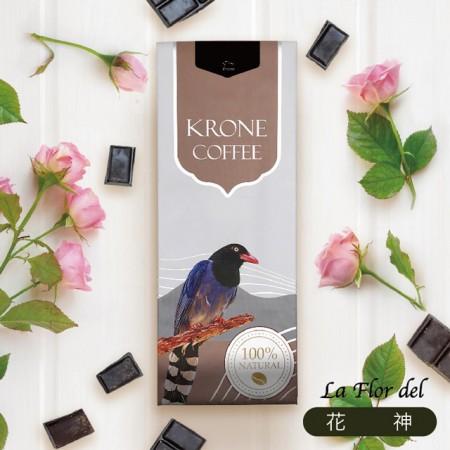 【Krone皇雀】瓜地馬拉-安提瓜 花神咖啡豆227g