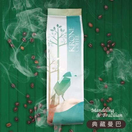 【Krone皇雀】典藏曼巴咖啡豆 (一磅 / 454g) 3+1 包優惠價