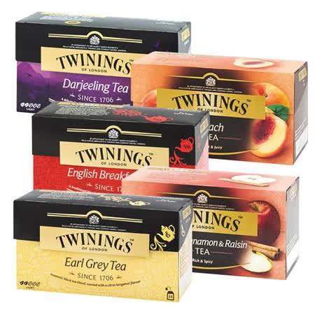 [TWININGS 唐寧茶] 經典紅茶&調味紅茶系列任選六盒