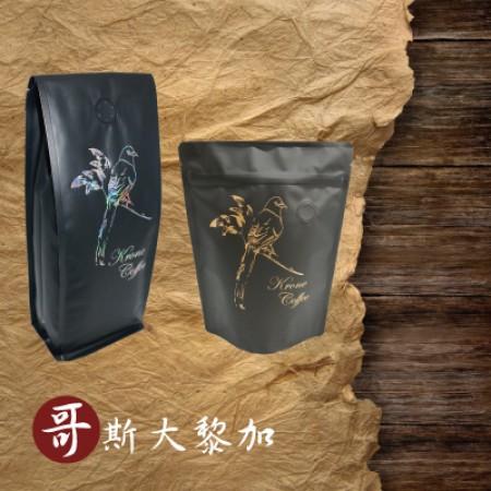 【Krone皇雀】哥斯大黎加咖啡豆227g / 454g