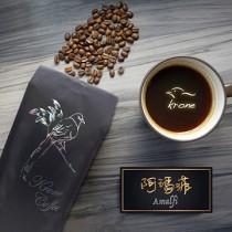 【Krone皇雀】阿瑪菲咖啡豆一磅 / 454g(義式綜合咖啡豆)