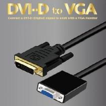TRUSDER DVI 24+1轉VGA轉接頭 TD-DVID-V