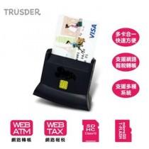 TRUSDER 多合一晶片讀卡機 CR-511  【防疫】口罩實名制可讀取健保卡!