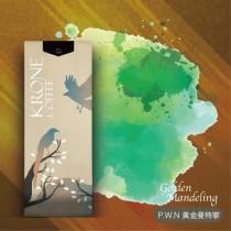 【KRONE皇雀】PWN 黃金曼特寧咖啡豆