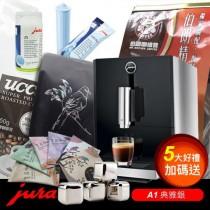 瑞士Jura A1 全自動咖啡機_典雅銀 ~ 五大超值好禮加碼送