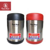 【寶馬牌】保溫食物罐(黑,紅)CP值高的好選擇
