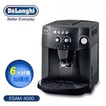 【義大利品牌】Delonghi-幸福型 ESAM 4000全自動咖啡機