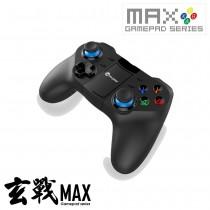 R0020-MAX 玄戰MAX手機平板藍牙搖桿(免運費)~決勝時刻/KOF/荒野亂鬥/極速領域/絕地求生M/荒野亂鬥
