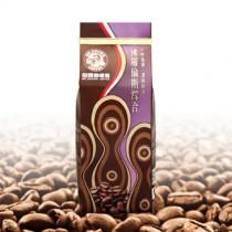 《伯朗嚴選》佛羅倫斯綜合咖啡豆440g