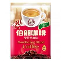 《伯朗》二合一曼特寧風味咖啡-無糖(30包/袋)