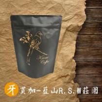 【Krone皇雀】牙買加-藍山 (NO2)R.S.W莊園咖啡豆227g