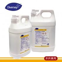 【泰華施】安倍克 75% 專業用清潔劑