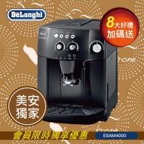【義大利 Delonghi】幸福型 ESAM 4000 全自動咖啡機美安限定最低價~(經典黑)可分期