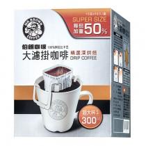 【皇雀嚴選】伯朗大濾掛咖啡 精選深烘焙15g(10入) 6盒組