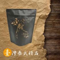 【Krone皇雀】臺灣泰武精品咖啡豆227g