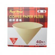 日本寶馬Pearl Horse 椎型咖啡濾紙 1~4杯用 (40枚入/盒)